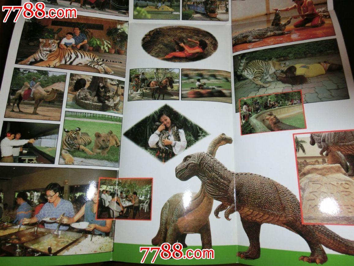 泰国北榄动物园鳄鱼湖导游图