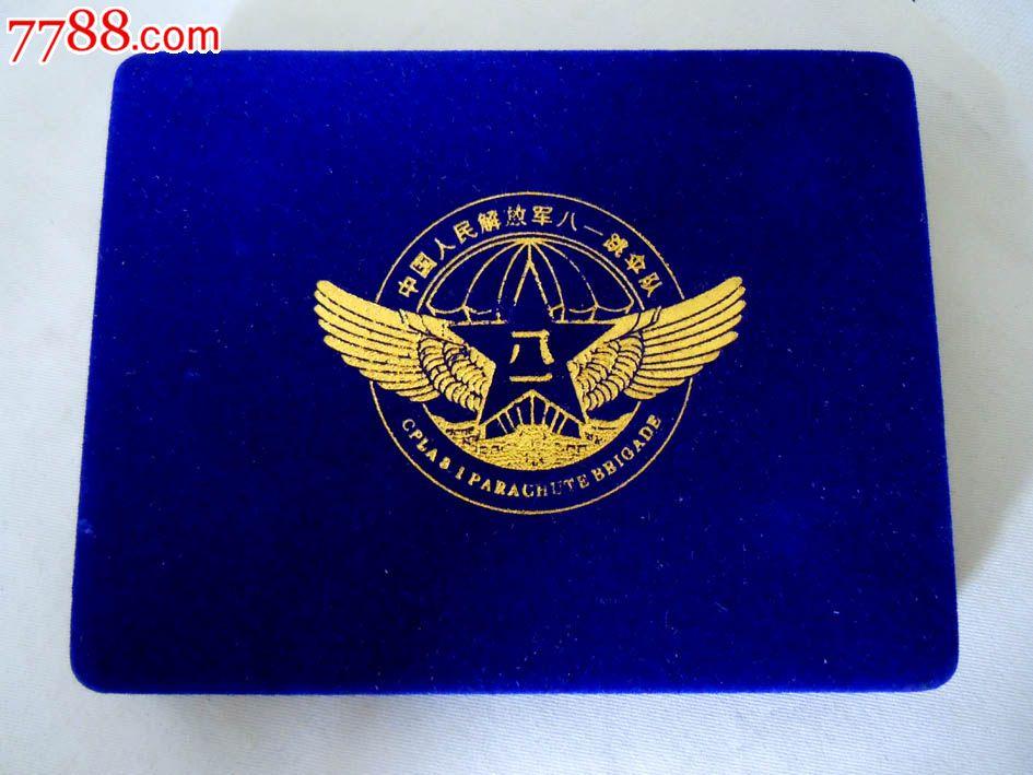 八一军徽蓝色空军手机壁纸