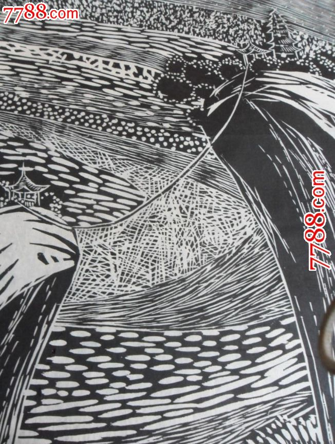 名家黑白木刻版画风景