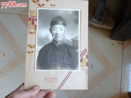 中国农村老头考�:`�9��_老头照片_第3张_7788收藏__中国收藏热线