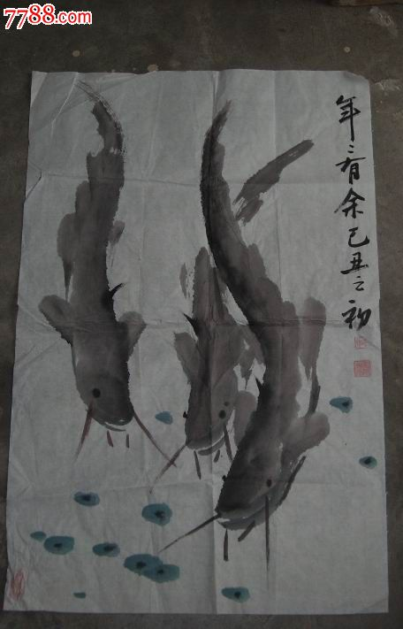 鲶鱼国画写意步骤