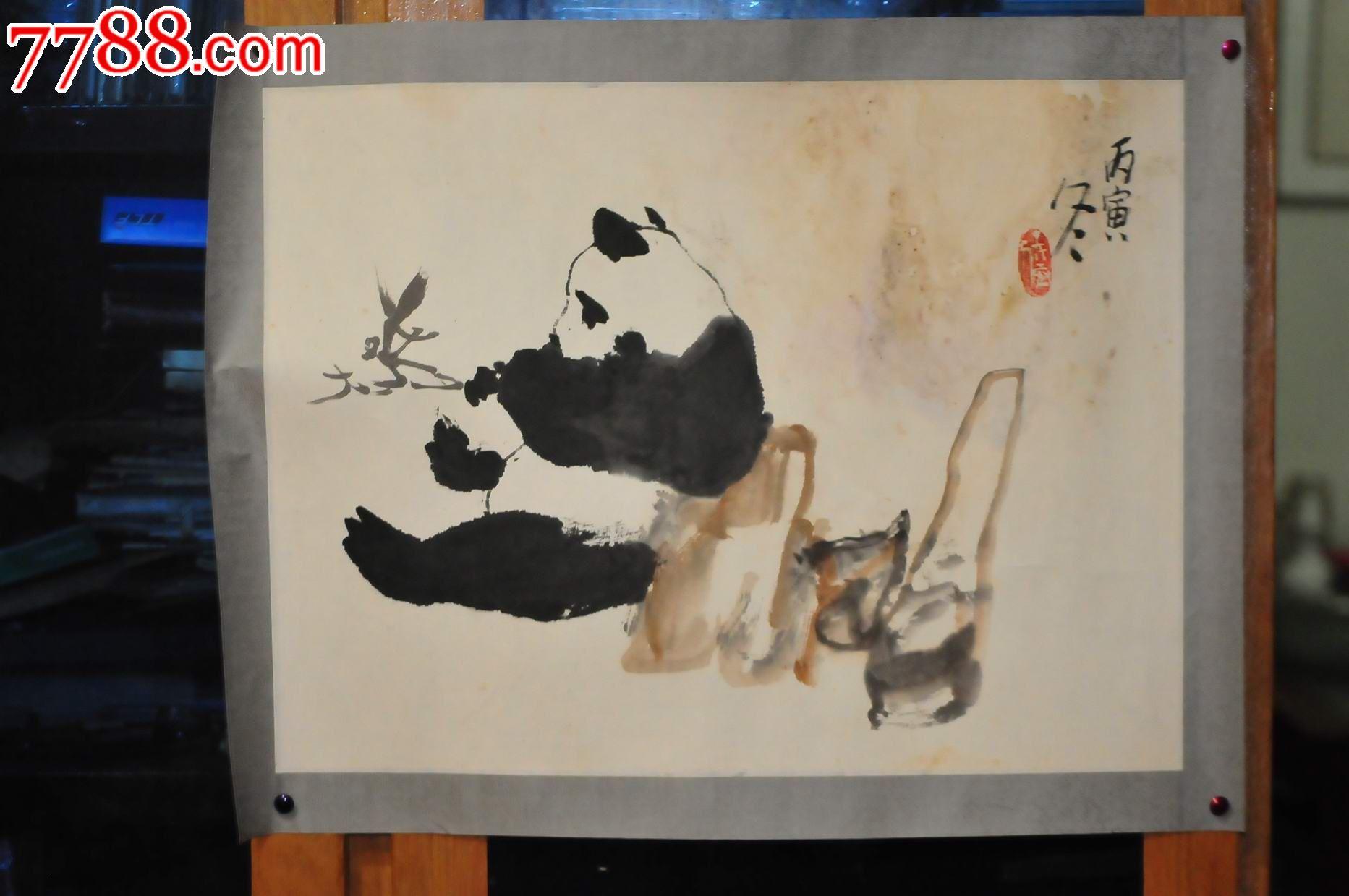 少儿国画熊猫步骤
