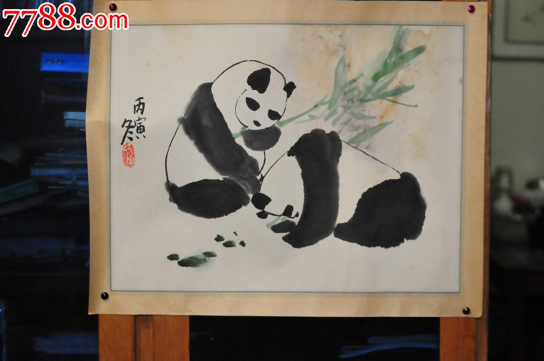 熊猫儿童 国画步骤图