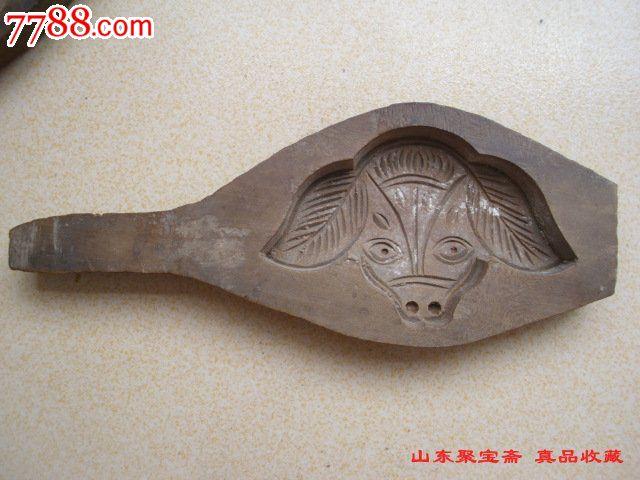 印模猪八戒糕点模具老模具动物模型