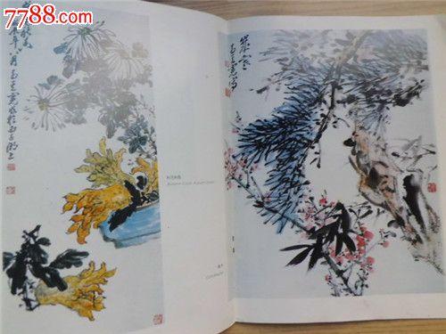 中国当代艺术家画库——马其宽(货号:柜上)图片