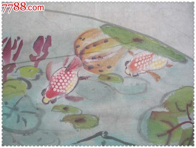 文革手绘金鱼纹水彩画