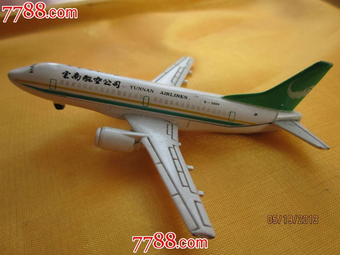 云南航空飞机模型_价格19.0000元_第1张_7788收藏__中国收藏热线