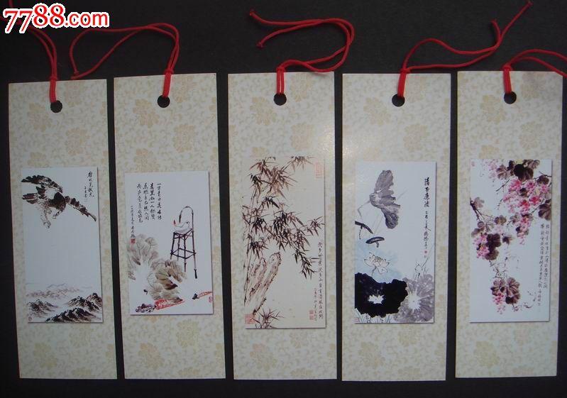 属性: 书签/书花,,,,,艺术,2000-2009年,平面书签,北京,硬纸,长方形