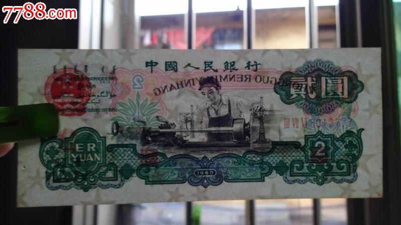 电路板 钱 钱币 纸币 800_450