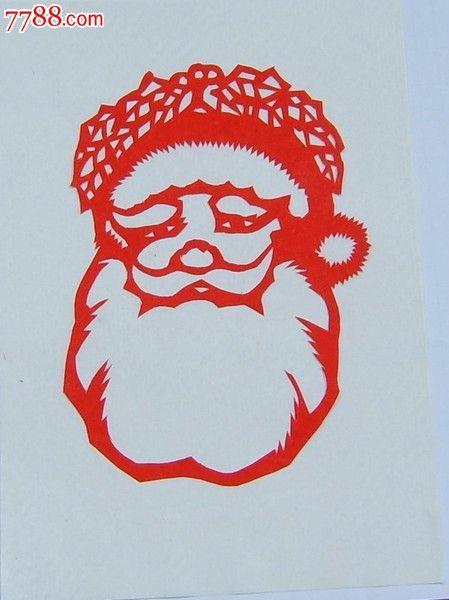 山东剪纸,圣诞老人,头像