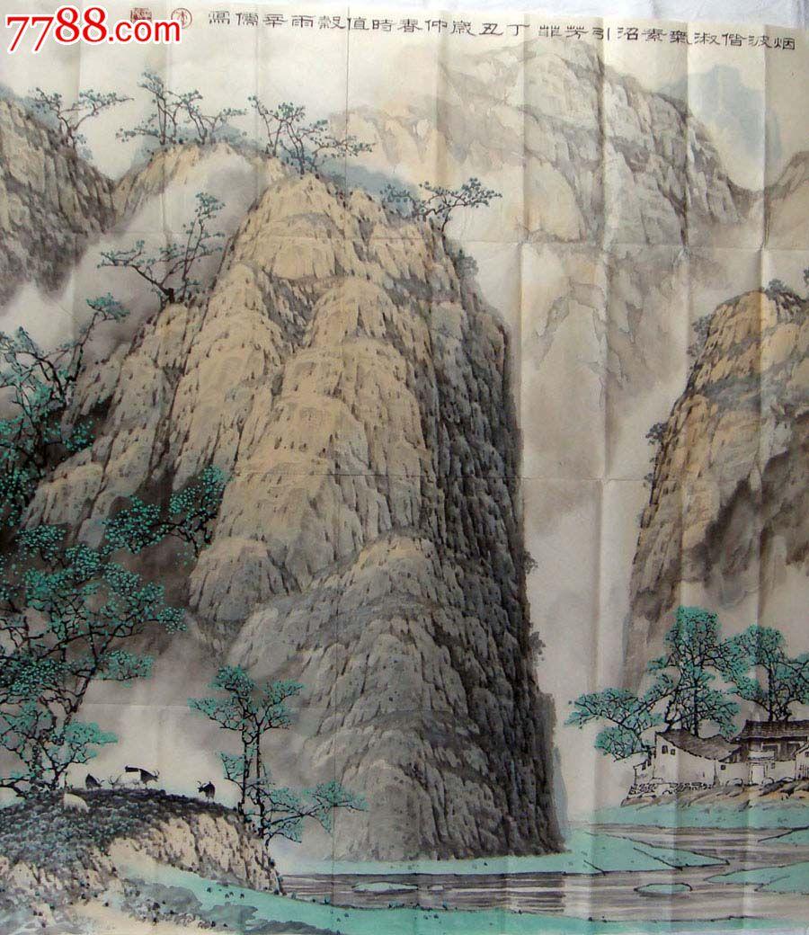 李辛儒山水画