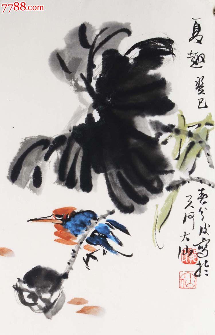 郭大仙小品画国画花鸟画精品收藏写意书画