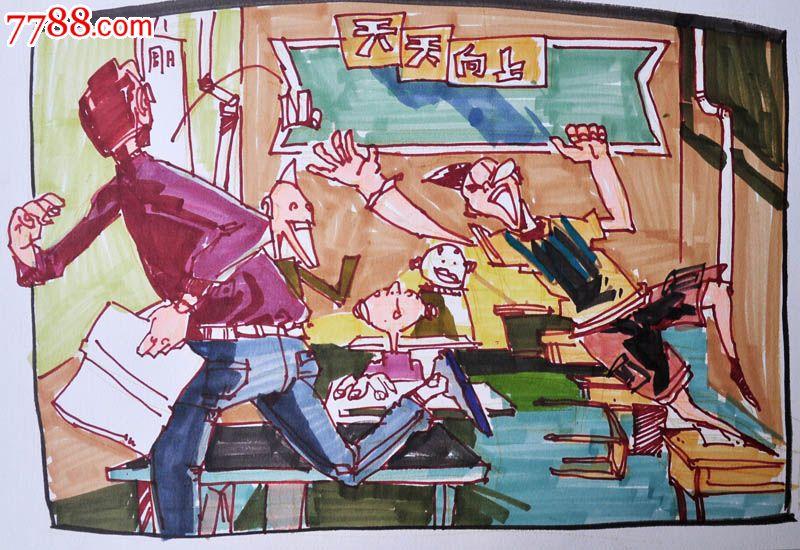 原创手绘漫画—教室