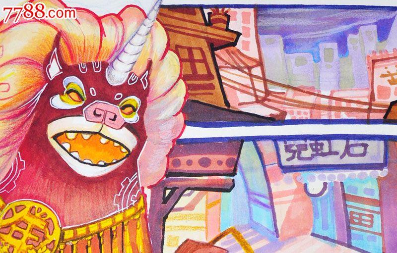 原创手绘漫画—年兽