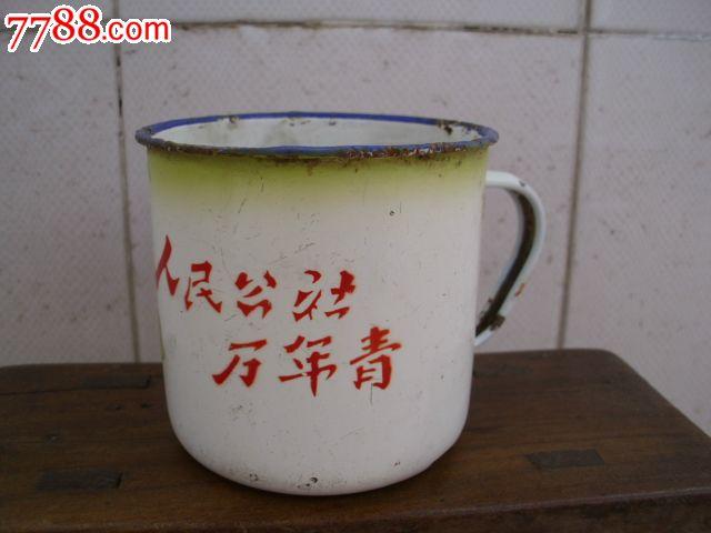 援朝搪瓷缸旧茶杯赠给最可爱的人中国人民赴朝慰问团