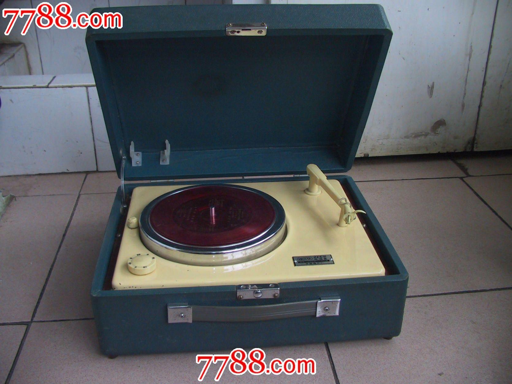 中华电唱机206型(电机正常使用)