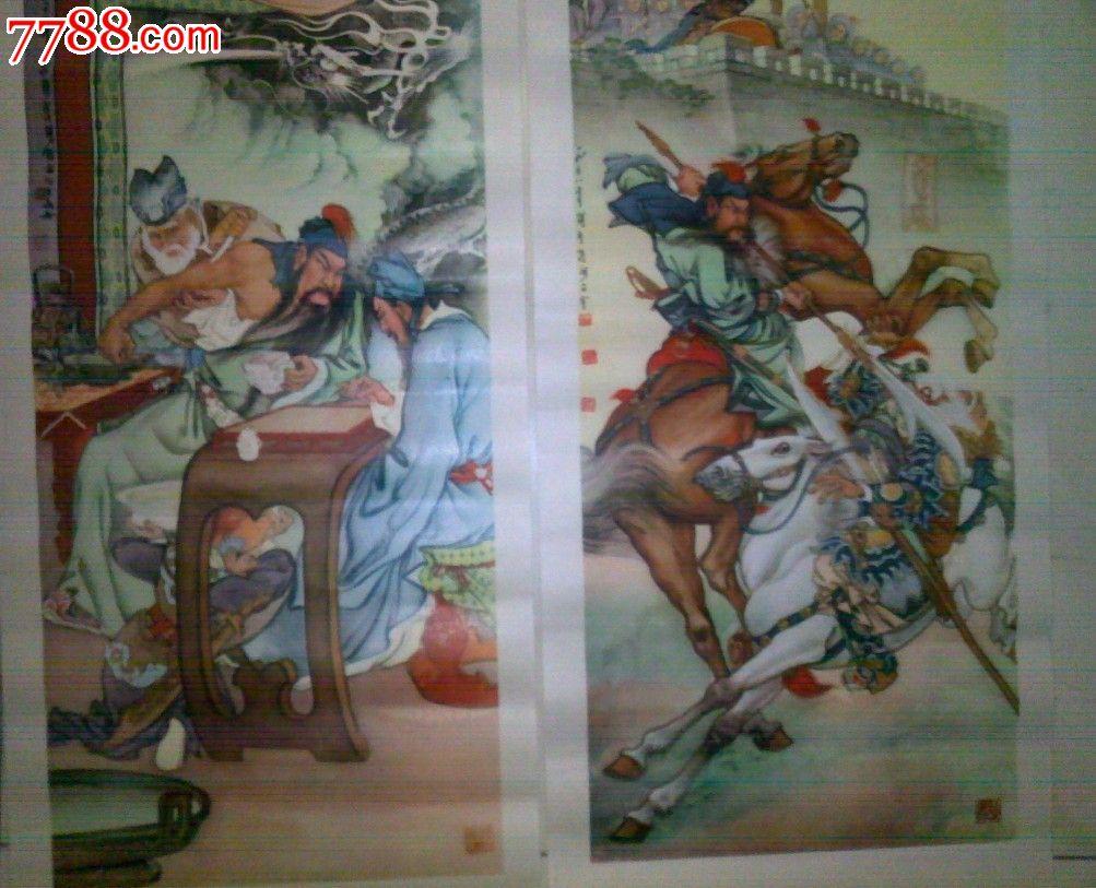 四条屏年画《关羽》(二)(四)[蔡鹤汀蔡鹤洲作]不成套二张合售