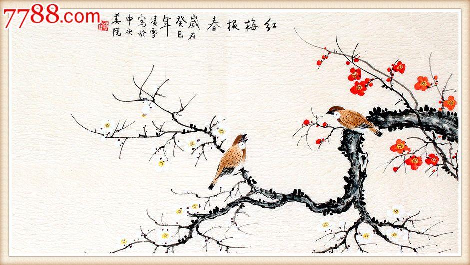 名家书画国画凌雪花鸟画手绘红梅报春