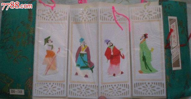手工艺术锦缎面贴图书签宋代诗人(绿色)8枚图片