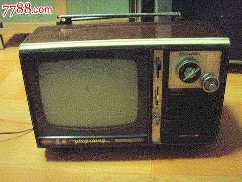 英雄228-3b9吋黑白电视机【吉林收藏超市】_第1张_7788收藏__中国收藏