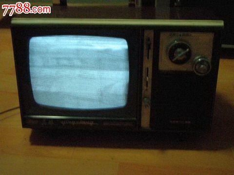 英雄228-3b9吋黑白电视机