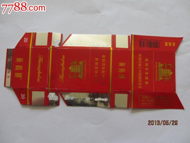 硬红盒黄鹤楼香烟_黄鹤楼-万年红(新版)-se17880756-烟标/烟盒-零售