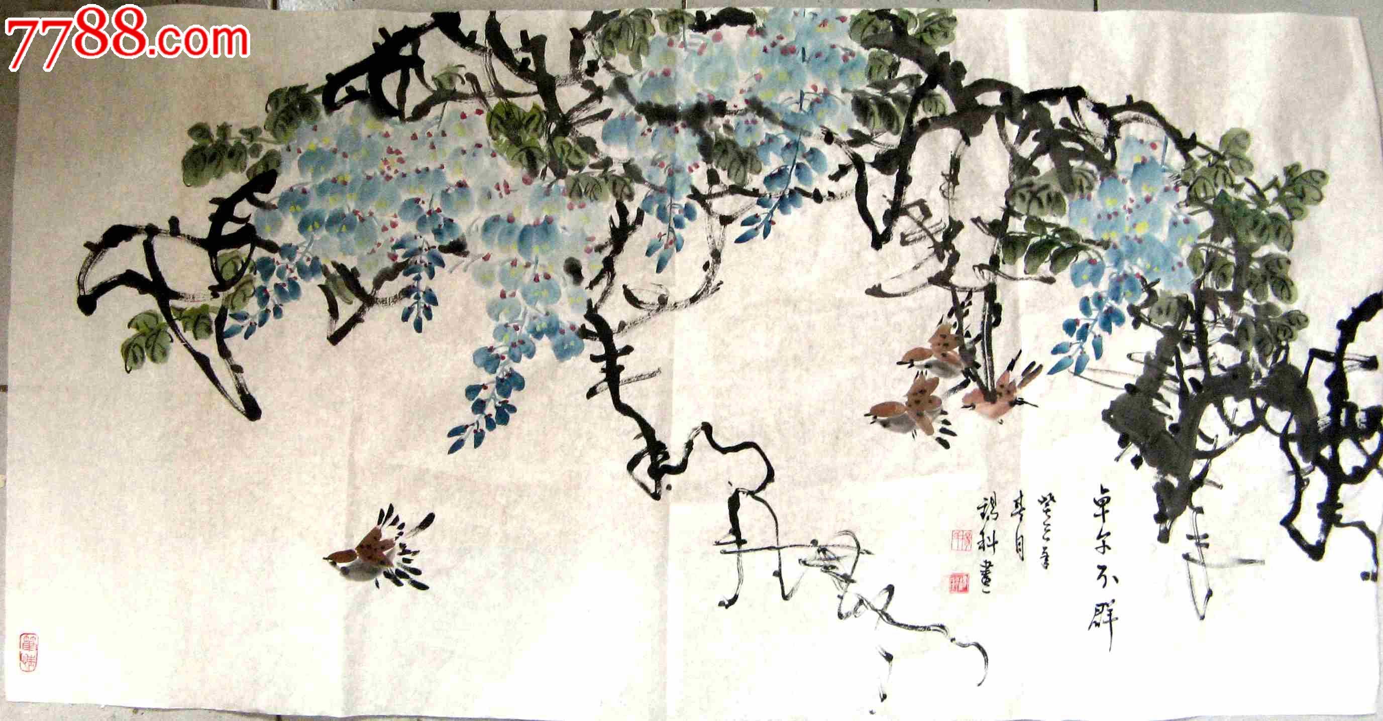 山东知名画家四尺横幅花鸟画《卓尔不群》