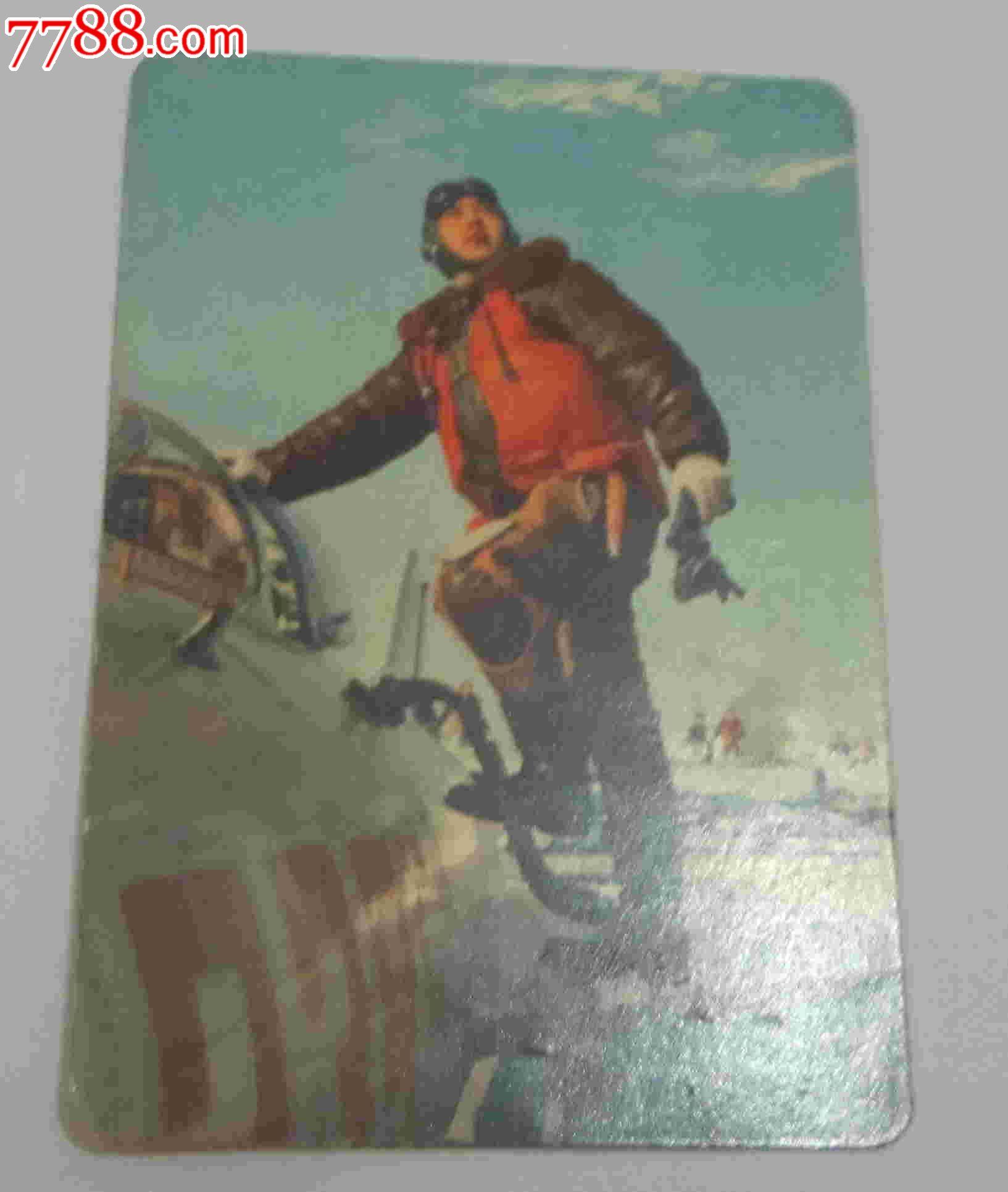 73年历片-年历卡/片--se17946120-零售-7788收藏图片