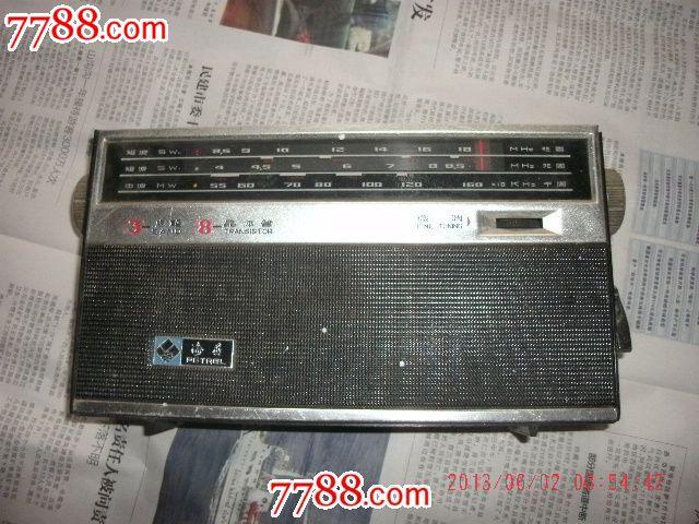 海燕b331--3波段8晶体管收音机