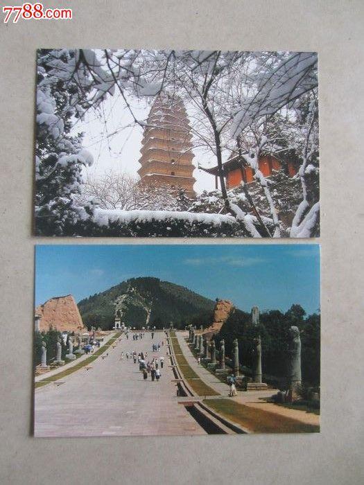 古城西安(明信片12张)