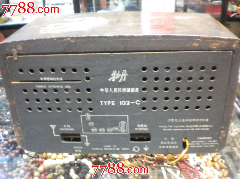 牡丹type102-c六管电子管台式收音机_价格300.