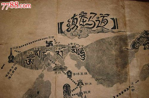 茶马古道史料——滇茶马道藏汉双语地图--朋友的订单
