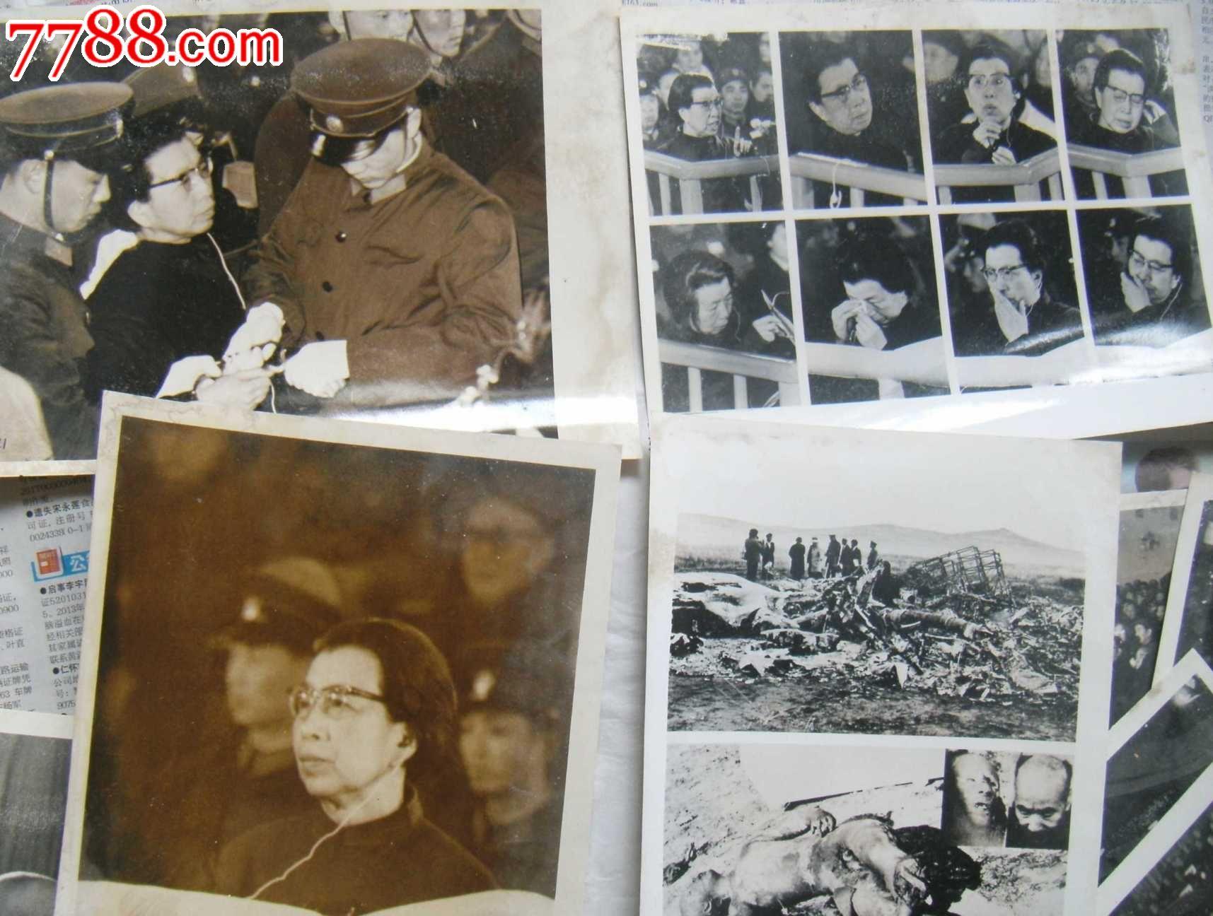 人民的意愿庄严的审判——审判林彪,*青反革命集团案主犯50张全_第4张
