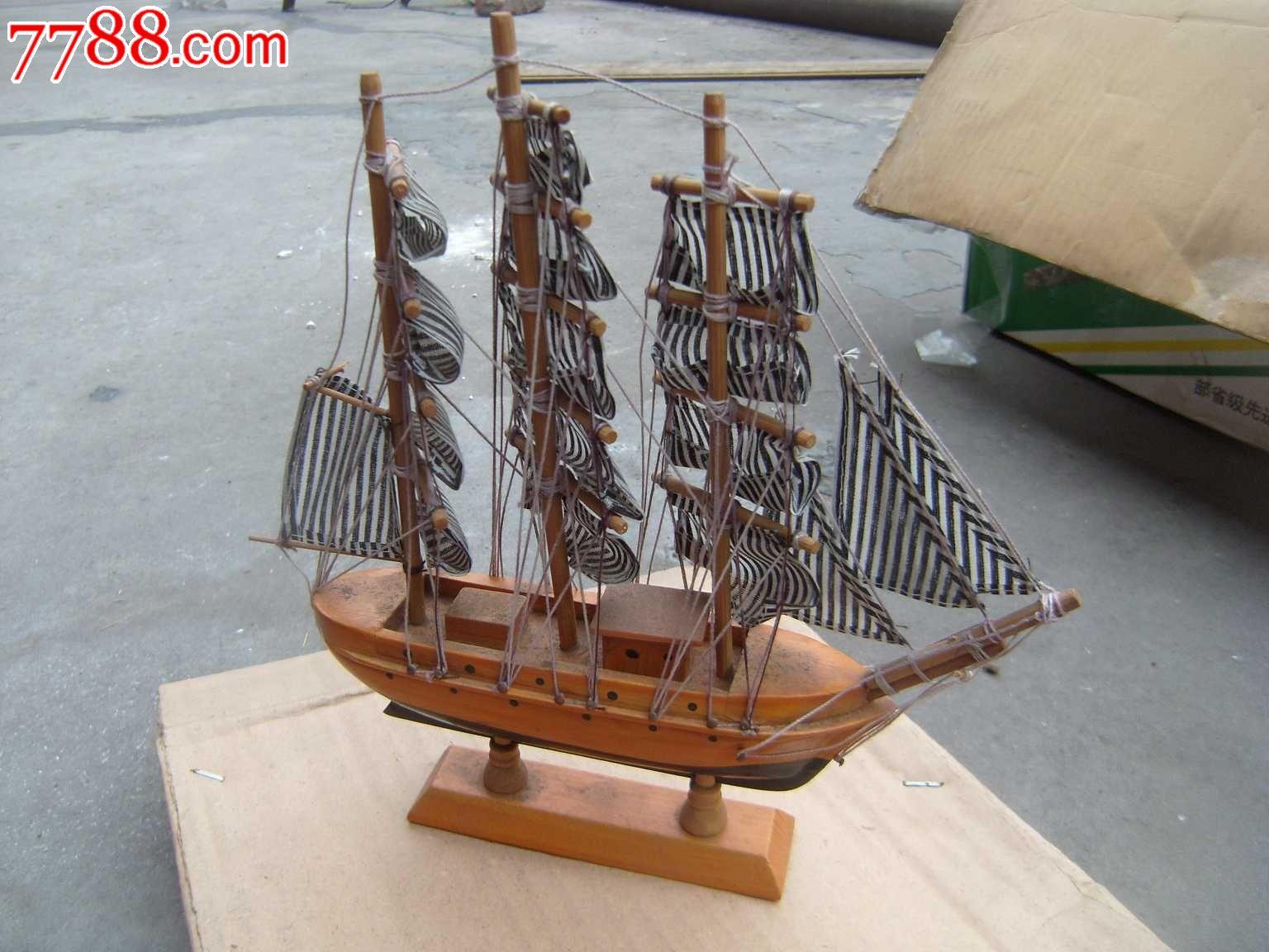 70~80年代木质帆船模型_第3张_7788收藏__中国收藏热线