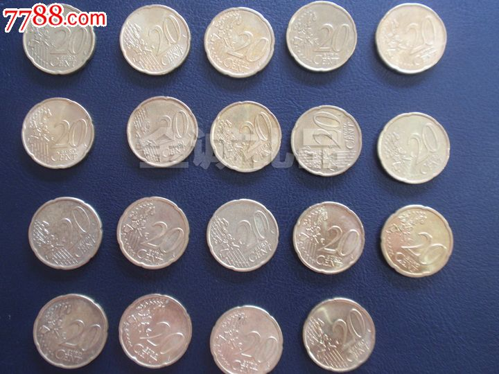 外国硬币各国20欧分2.5元/枚图片