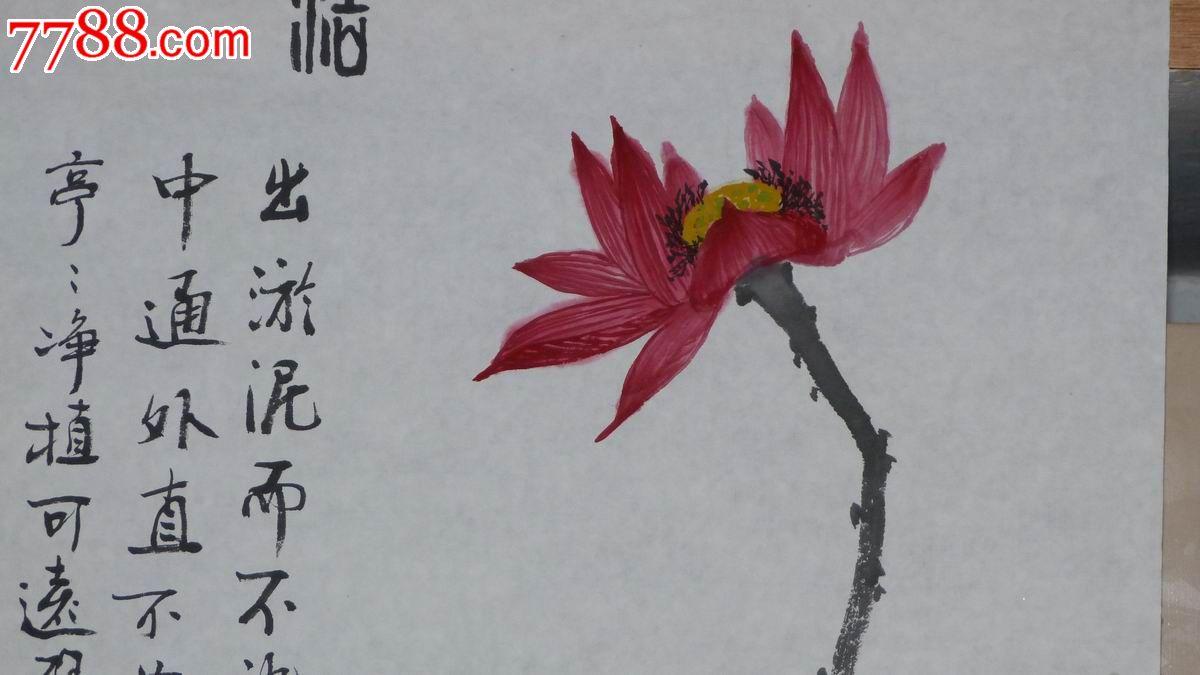 中国画写意荷花《洁》