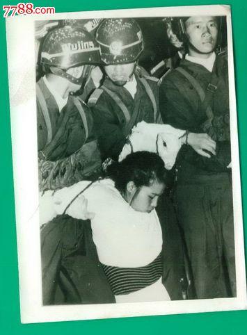 公审女犯图片