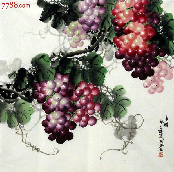 工葡萄画法步骤