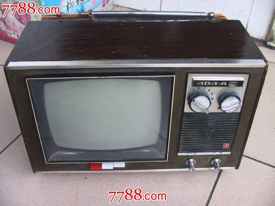 凯歌牌黑白电视机9寸(4d4_a电视,收音二用)