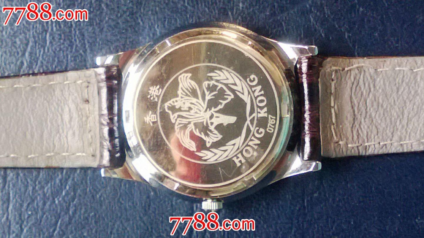 香港97回归绝版珍藏纪念手表