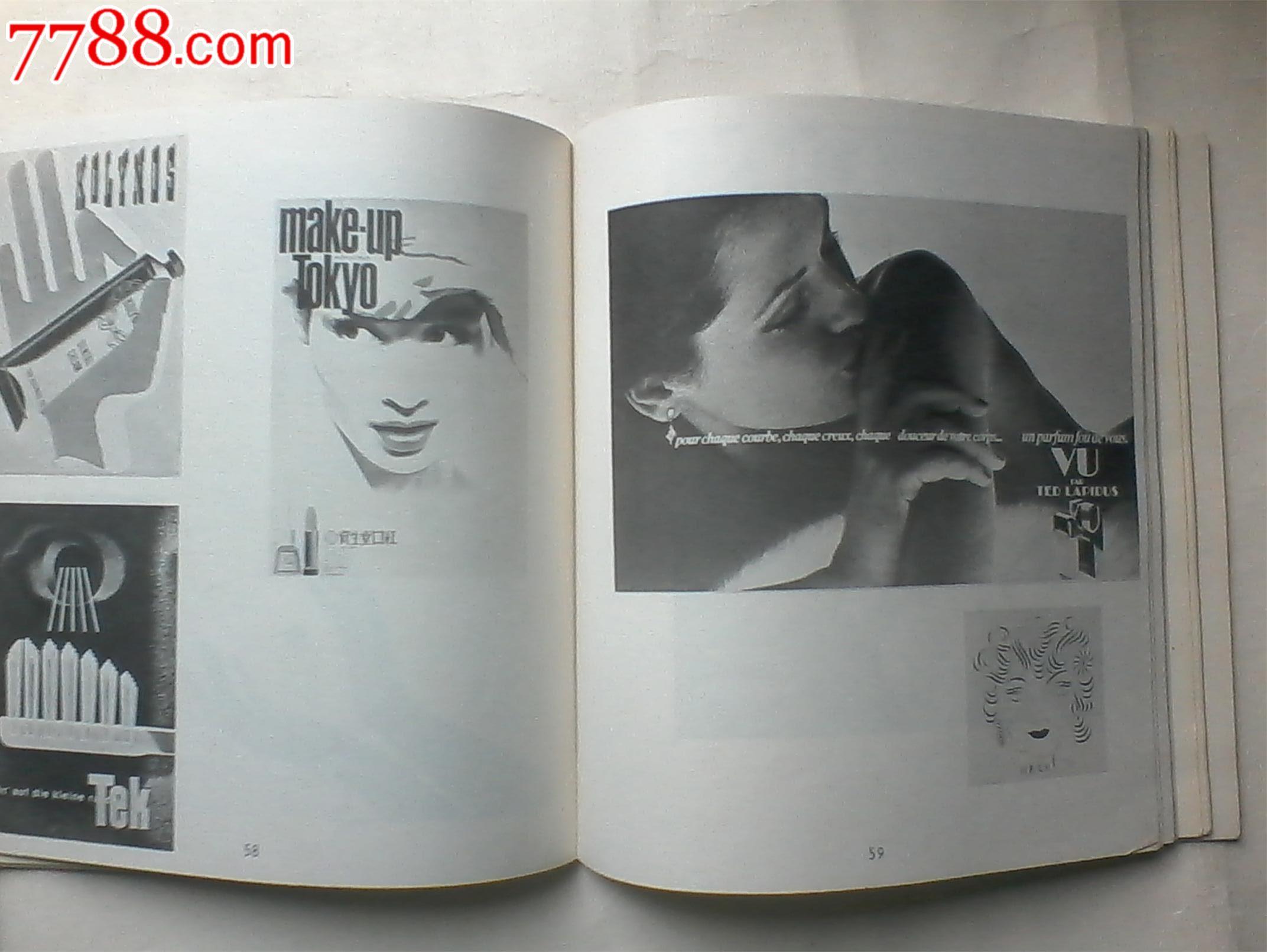 外國現代設計藝術1980年1版1印
