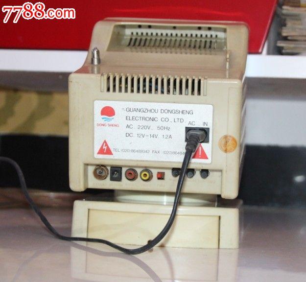 小王牌ds-438小黑白电视机老电视4寸黑白电视
