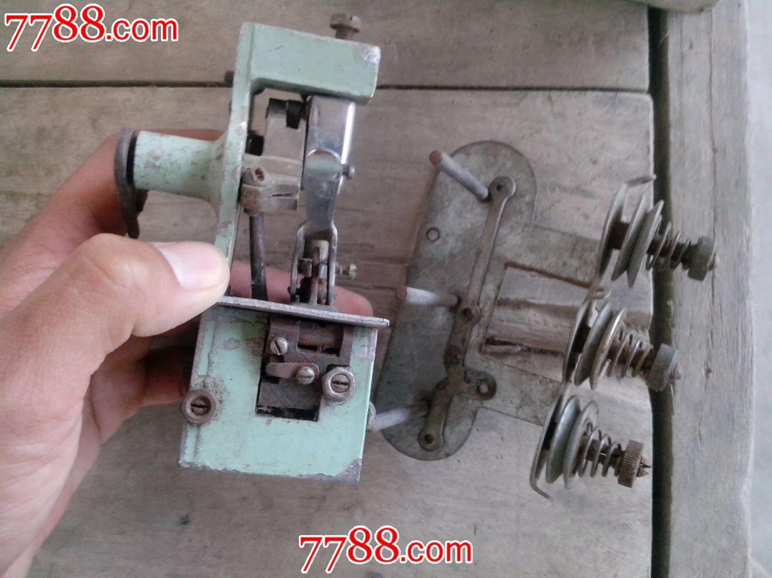 老式缝纫机锁边器