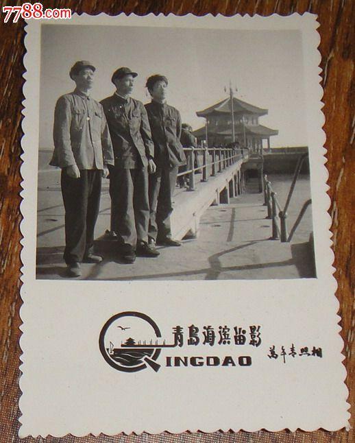 青岛海滨风景人物照片-se18162756-老照片-零售-7788_