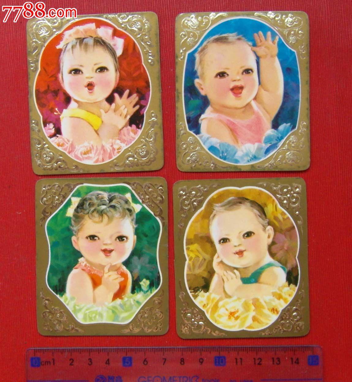 小孩子-4张_价格20.0000元_第1张_7788收藏__中国收藏热线
