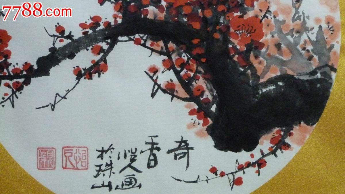中国画写意梅花圆光《奇香》