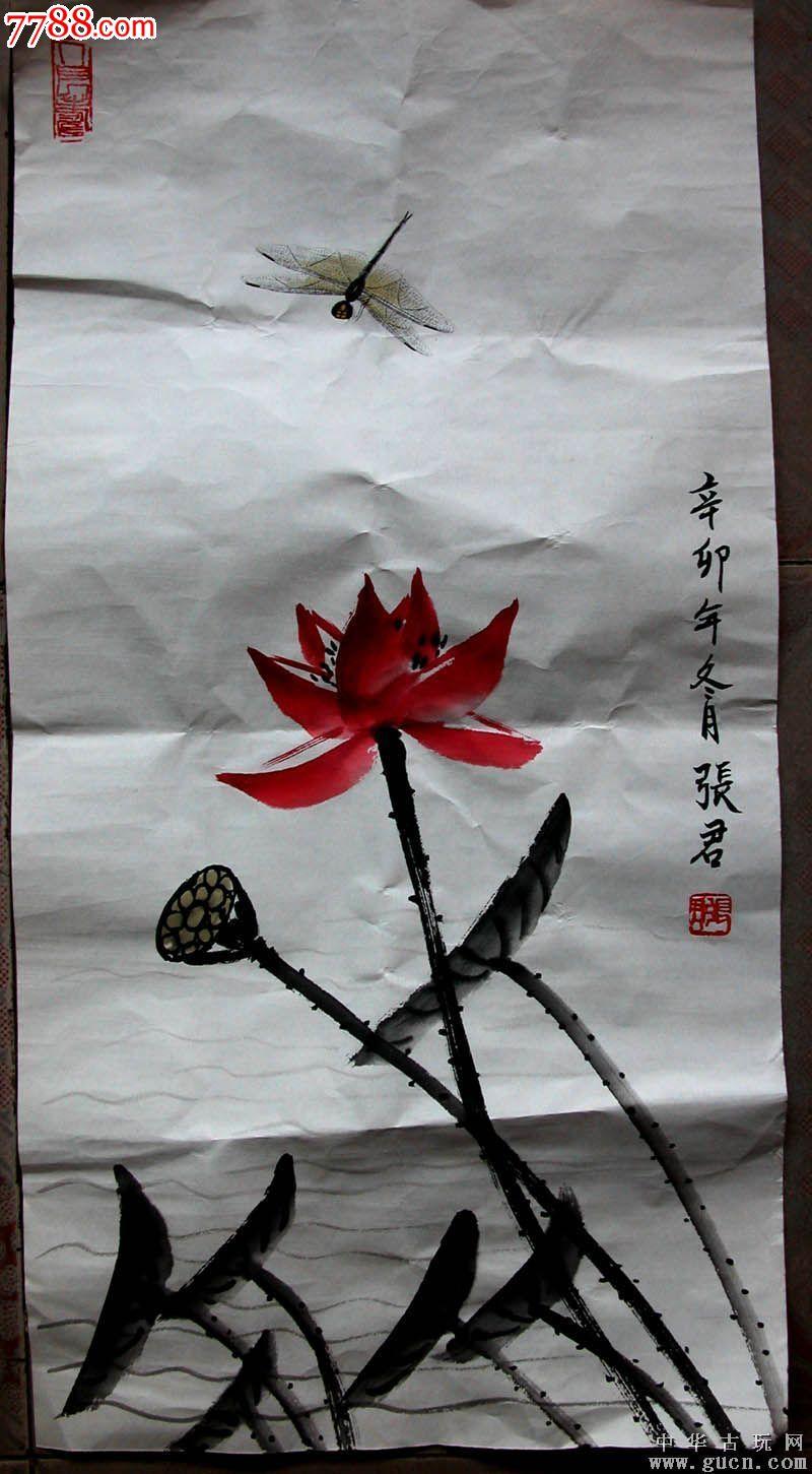 水墨荷花画法视频