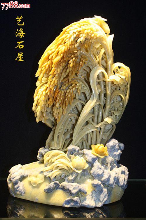 青田石雕摆件精品纯手工艺品整石雕刻礼品收藏家居装饰品稻谷