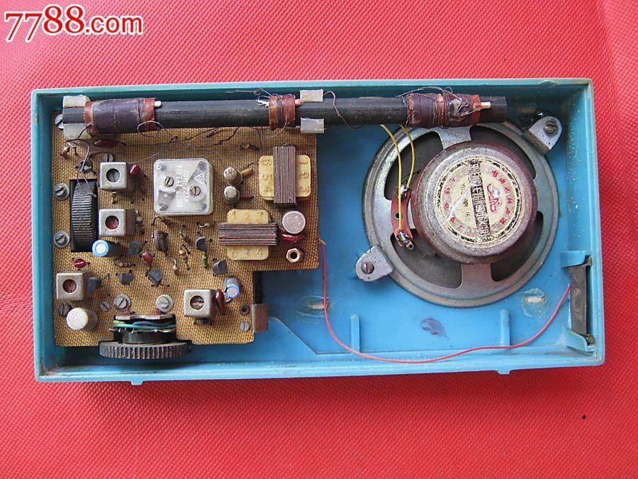 红星603收音机_第6张_7788收藏__中国收藏热线
