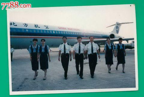 早期照片:北方航空公司空乘人员刚结束航班